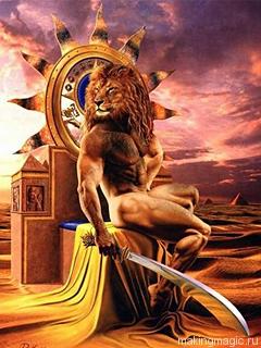 имя лев рожденный со знаком зодиака стрелец