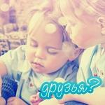 avy-o-ljubvi-4